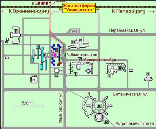 1. Астрономический институт